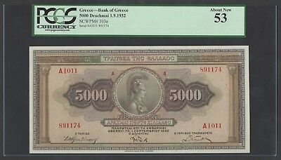 Greece 5000 Drachmai 1-9-1932 P103a About Uncirculated