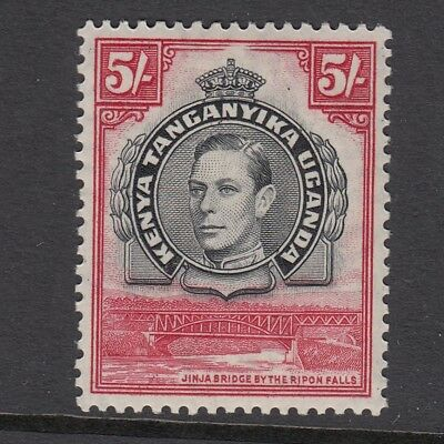 KUT GV1 5/ 1938 SG 148 PERF 13.25 CAT £150 CLEAN - lightly mounted mint