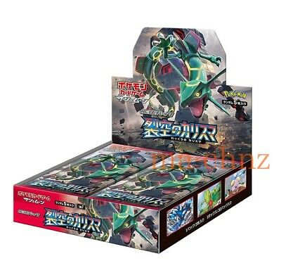 Pokemon card SM7 Charisma of the Wrecked Sky Booster 1 BOX Japanese
