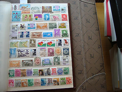 MIDDLE EAST - 60 stamps canceled (all state) stamp