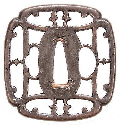 Antique Japanese Iron Sukashi Tsuba Edo Period Katana Samurai Sword Guard Japan