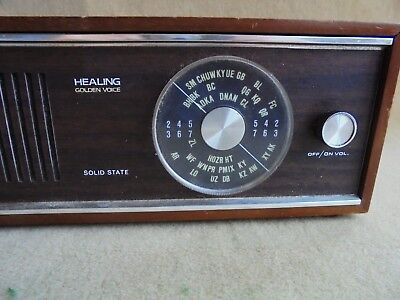 Retro Healing Golden Voice Solid State Radio Teak Case Working