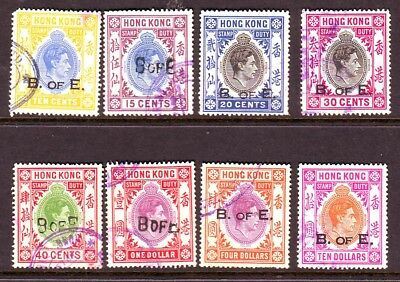 ASIA OLD BRITISH TREATY PORT HONG KONG  STAMP DUTY USED == 8 == to 10 DOLLARS