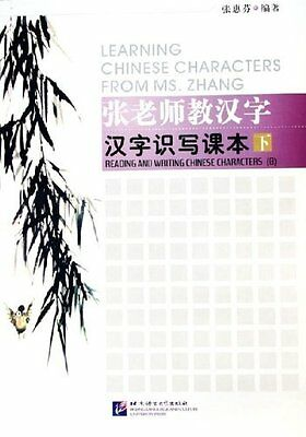Ms. Zhang: reading and writing Chinese characters (B)