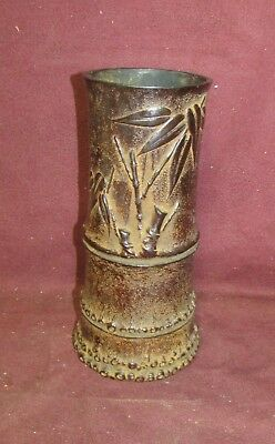 Old or Antique Japanese Cast Iron Bamboo Form Vase