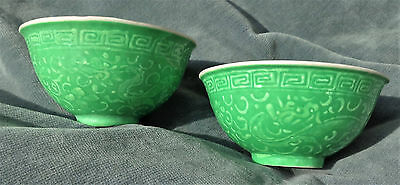 CINA (China): Pair of fine and old Chinese porcelain green bowl