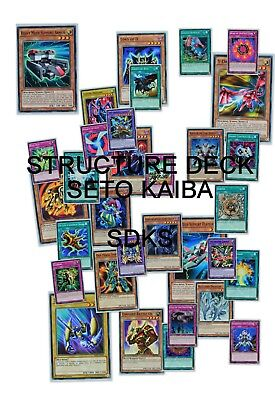 Yugioh! Structure Deck Seto Kaiba, SDKS, Common, 1st Edition, Choose from list