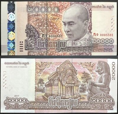 **Newly Released 16-05-18** Cambodia Cambodge Khmer 20,000 20000 Riel UNC x 1