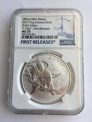 2017 S.Korea Zi:Sin Gallus 1 oz .999 Silver 1 Clay  First Releases NGC MS70 Coin