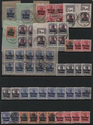 ROMANIA: Deutsches Reich Overprints - Ex-Old Time Collection - Page (15843)