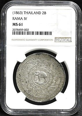 1863 Ngc Ms-61 Two 2 Baht Rama Iv Thailand