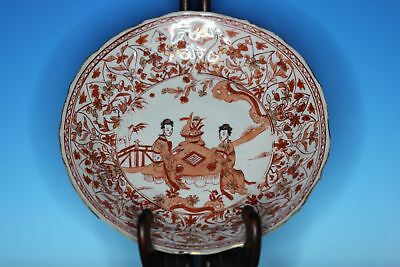 Fine Chinese Iron Red Glaze Porcelain Antique Plate Kangxi Period