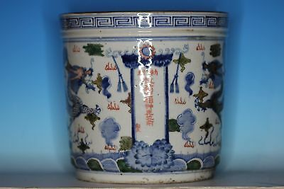 Large Chinese Blue And White Porcelain Antique Incense Burner