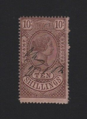 10 Shilling Statute Stamp - Purple Brown on Pink 1882 SG228