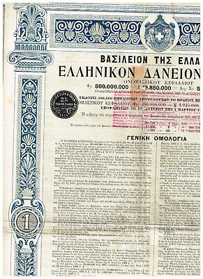 Kingdom of Greece, 1914, Gold Loan 500 FF, uncancelled/ coupons