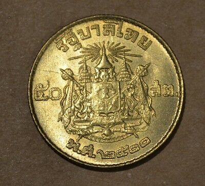 UNKNOWN WORLD COIN    (part of a collection of various world coins)
