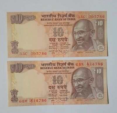 2 UNC RS 10, Indian Bank note ending serial numbers with 786 The Holy Numbers.