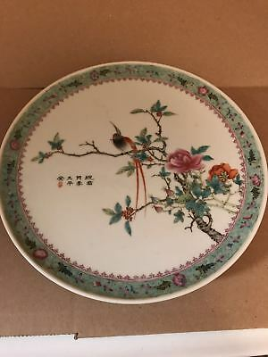 10.2'' famille rose porcelain large plate with Qian Long mark. Bird on branch