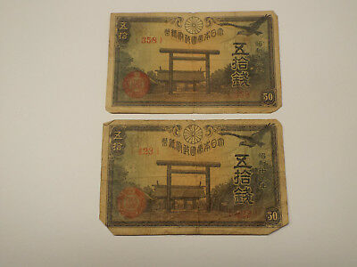 50 Yen Banknote Set of 2 Japan 1946 Japanese Currency Paper Money