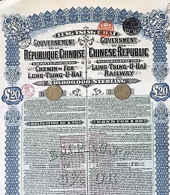 Super Petchili 1913 Lung Tsing U-Hay£20, 5%, Bonos Historicos With Certificate