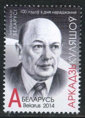 2014 Belarus. 100th birth anniversary of A.Kuleshov, national poet. MNH. Stamp