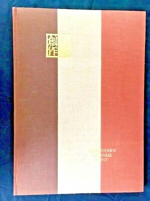 James Michener Modern Japanese Print 10 Sgd prints Fine 1st Tuttle 1962 1/510