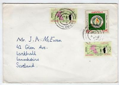 KUWAIT: 1965? cover to Scotland (C32331)