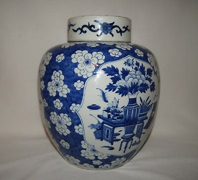 Large Blue And White Chinese Jar With Double Blue Ring Maker Mark