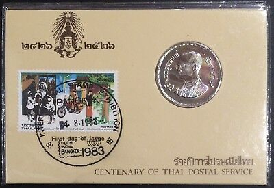 Thailand Siam Coin 10 Baht 100th Year Commemorate Thai Postal Service UNC.