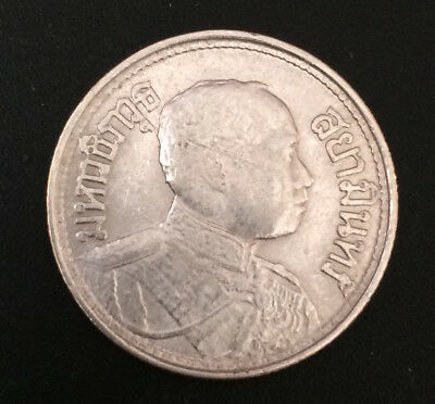Thailand Siam Silver Coin 1/4 Baht King Rama VI (1919) BE 2462 Circulate Used.