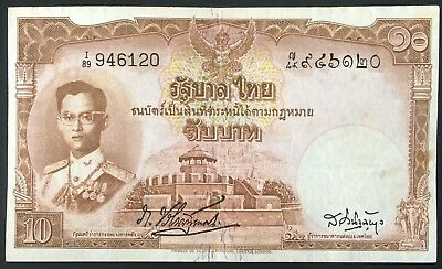 Thailand Siam Banknote 10 Baht King Bhumibol Rama IX ND 1953 BE 2497 Circulate.