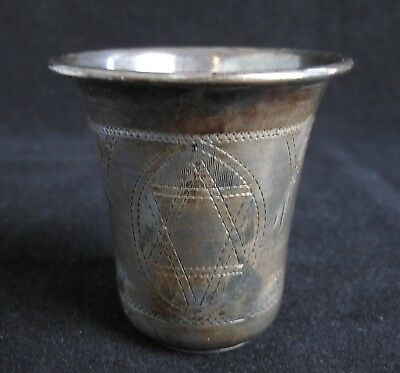Antique 84 Russian Silver Kiddush Cup Jewish Judaica