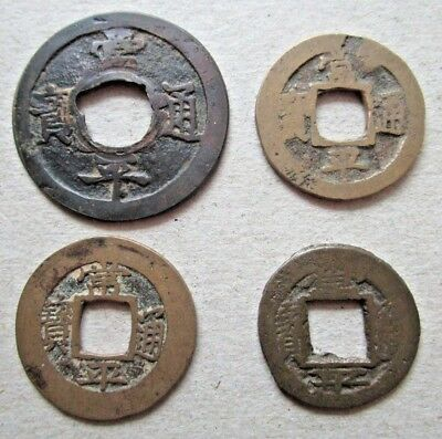 KOREA ASIA LOT of 4 OLD CASH CAST COINS to IDENTIFY