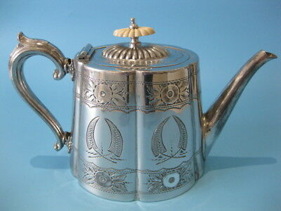 Beautiful Antique Silver Plated Georgian Style Ornate Oval Hand-Engraved Teapot