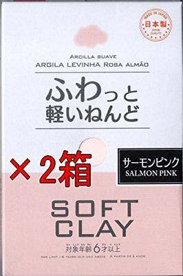 2SET DAISO Soft Clay Salmon Pink weight made in JAPAN Arcilla Suave hobby F/S