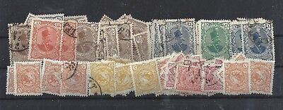 Middle East A few Dozen Mint and Used Stamps Needs a Good sort
