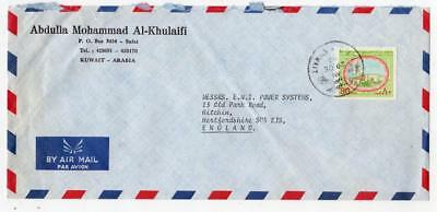 KUWAIT: 1982 Air Mail issue to England (C32513)