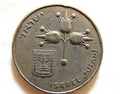 1969 Israeli One (1) Lira Coin