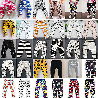 Kids Baby Boys Girls Harem Pants Cotton Trousers Bottoms PP Leggings Sweatpants
