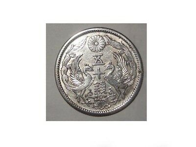 "Japan old 50 sen  Silver coin ""Phoenix""  1922 (Taisho Year 11)"