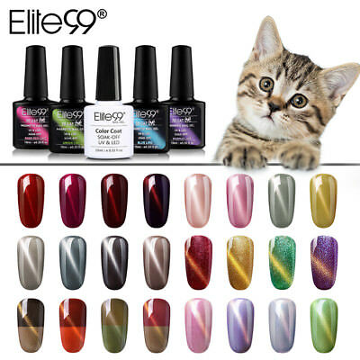 Elite99 Esmalte de Uñas en Gel Magnético ojo de gato UV LED Soak Off Top y Base