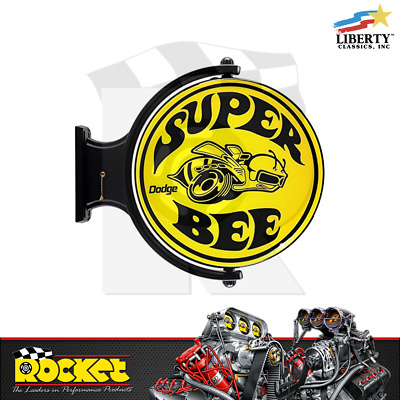 Liberty Classics Dodge Super Bee Revolving Wall Light - LC91475