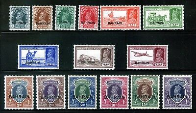 BAHRAIN 1938 -41 KING GEORGE VI ISSUE : 15 MOUNTED MINT TO 25Rs