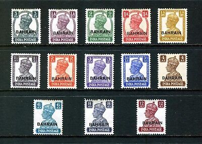 BAHRAIN 1942 -45 KING GEORGE VI SET : 13 MOUNTED MINT TO 12As SG 38 - 50