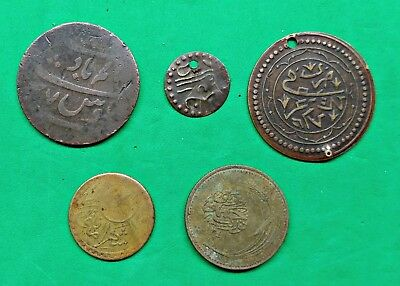 Lot of 5 Different Islamic Arab Coins Tokens? Tughra North Africa Middle East