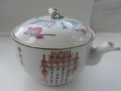 Wu Shuang Pu decorated Chinese teapot/wine receptacle.