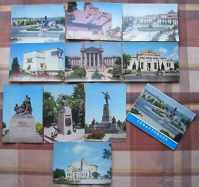 "Ukraine - 1973 ""Sevastopol"" Postal Stationary (Postcards)"