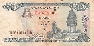 Cambodia 100 Riels, 1995, Circulated NR