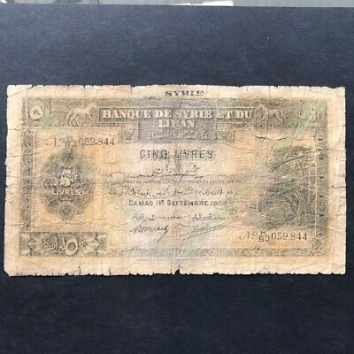 1939 French Mandate Bank of Syria and Lebanon 5 Livre/Lria Damascus Banknote