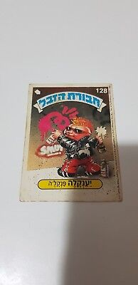 gpk Garbage pail Kids Israel Hebrew Os1 New wave dave